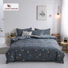 SlowDream Cartoon Outerspace Printed Bedding Set Gray Duvet Cover Comforter Single Double Flat Sheet Bedspead Bed Wholesale