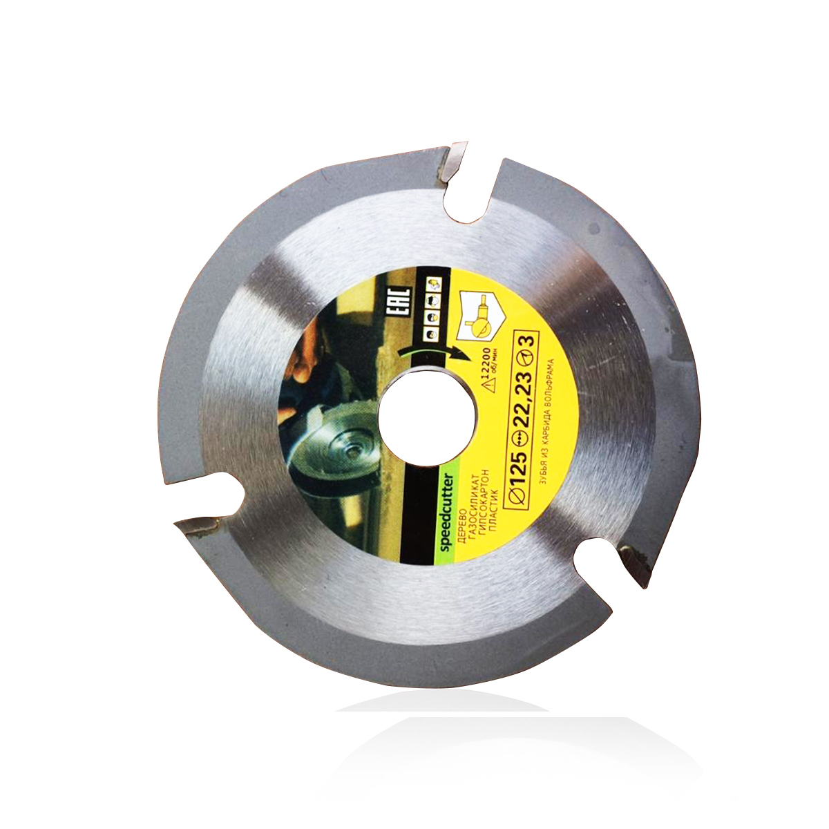 Drillpro 125mm 3 T Circular Saw Blade Multitool Grinder Saw Disc Carbide Tipped Wood Cutting Disc