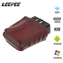 LEEPEE 인터페이스 Adapte 안 드 로이드/PC/IOS 코드 리더 OBDII Wifi 검사 엔진 자동차 진단 스캐너 도구 OBD 스캐너