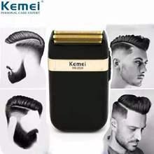 Kemei электробритва для мужчин с двойным лезвием, водонепроницаемая возвратно-поступательная Беспроводная Бритва, перезаряжаемая USB бритва, парикмахерский триммер