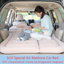 XIWANGDIANNAO Car mattress SUV Inflatable Car Multifunctional Car inflatable bed car accessories inflatable bed travel goods