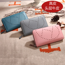 WOMEN'S Leather Purse Embossed Leather Classic Style Clutch