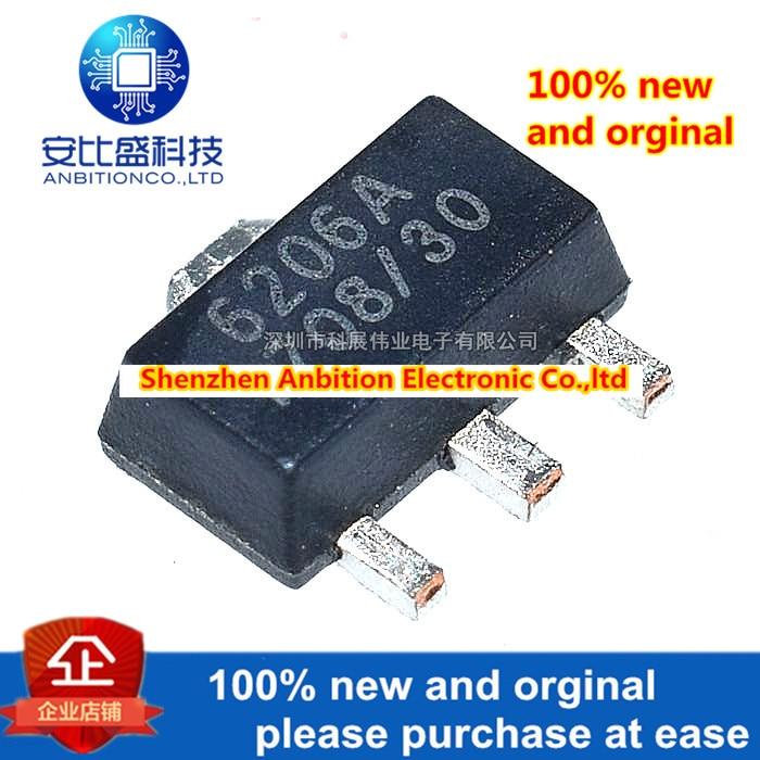 20pcs 100% New And Orginal ME6206A33PG 3.3V SOT89