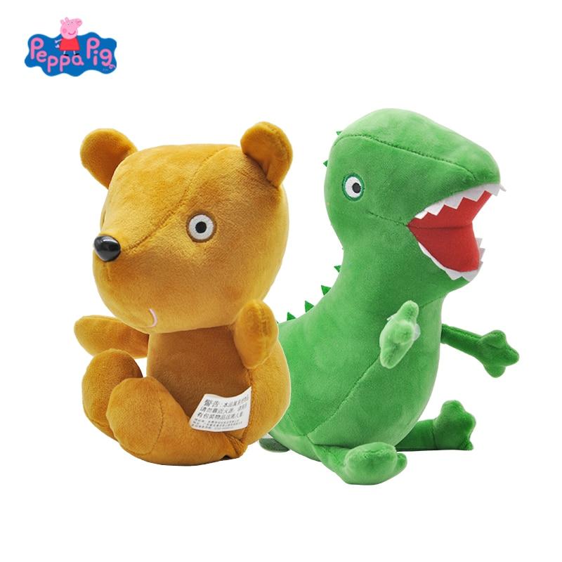 Original Peppa Pig 19cm Bear Dinosaur Cartoon Animal Stuffed Plush Toys Doll Friend Family Party Keychain Pendant Toy Kid Gift