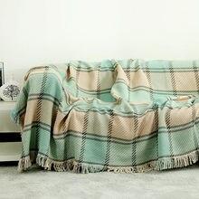 230x250cm grade dupla face em casa tassel cobertor colcha para cama de bebê chaircase móveis cobrindo
