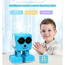 Многофункциональный Умный мини робот с дистанционным управлением