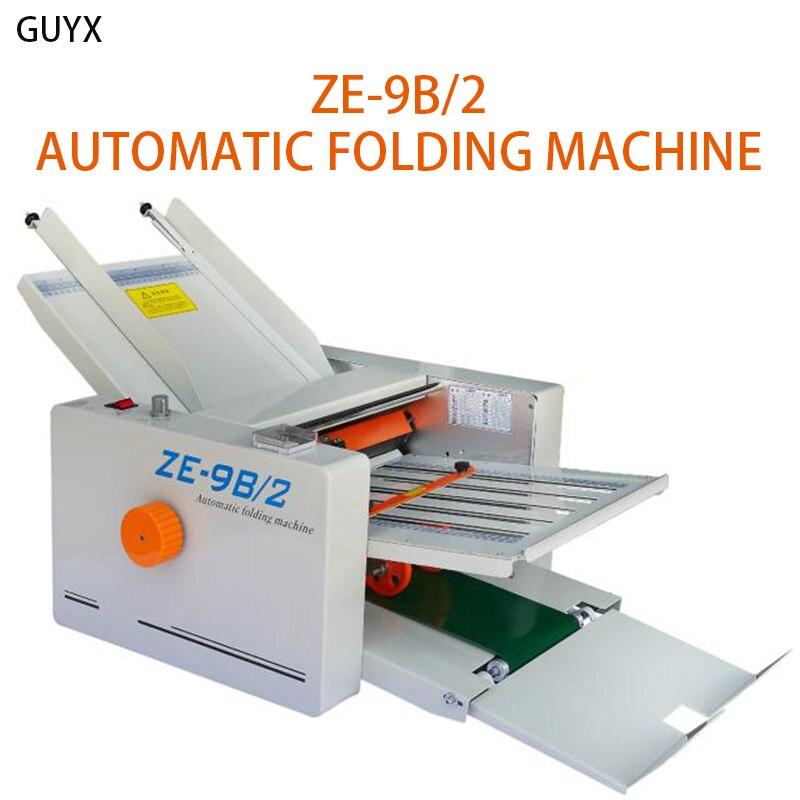 Высокая скорость 2 складной лоток автоматическая складная машина, большая рабочая нагрузка руководство пользователя бумажная Складная маш...