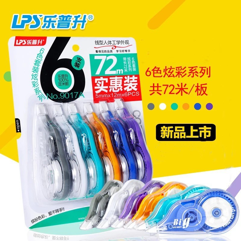 LPS 9017a Correction Tape 72 M Large-Volume Corretion Pen/fluid For Student Correction Tape Ultra-Thin Films Correction Tape