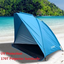 TOMSHOO Outdoor Beach Tent Sunshine Shelter 2 Person Sturdy 170T Polyester Sunshade Tent for Fishing Camping Hiking Picnic Park(China)