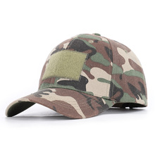 2019 New Sports Magic Camouflage Baseball Cap Outdoor Tactical Sunshade Spot