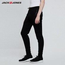 JackJones 남성용 스트레치 조깅 바지 지퍼 포켓 남성용 슬림 피트 트레이닝 복 스포츠 219314517