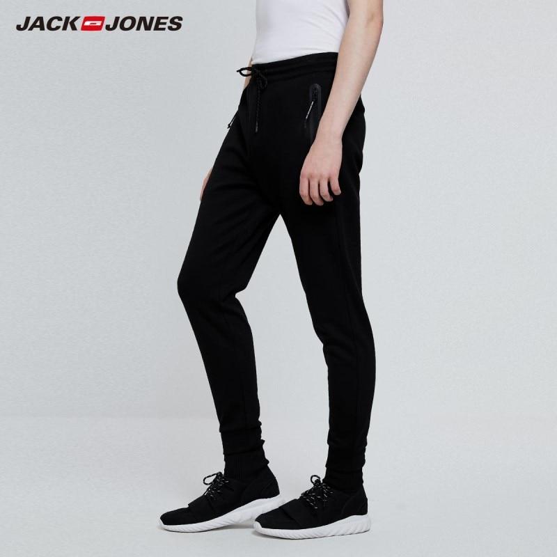 JackJones Men's Stretch Jogger Pants With Zipper Pockets Men's Slim Fit Sweatpants Sports 219314517