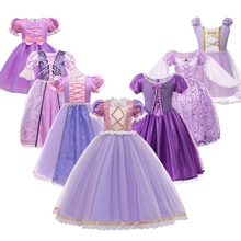 Платье в Рапунцель для девочек VOGUEON, костюм принцессы для косплея, Детские Роскошные пурпурные платья с блестками, бальное платье для Хэллоу...
