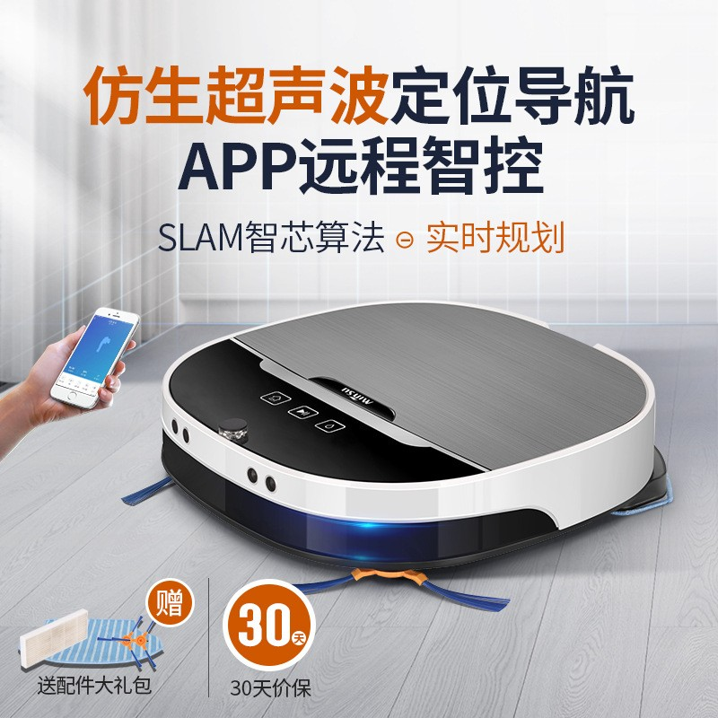 Civil Plastic Sweeping Robot Mobile Phone APP Remote Intelligent Control Household Automatic Sweeping And Suction Machine Automa
