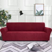 Однотонные многофункциональные высокоэластичные чехлы для диванов