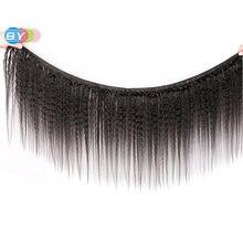 Малазийские кудрявые прямые волосы remy в пучке пряди грубые