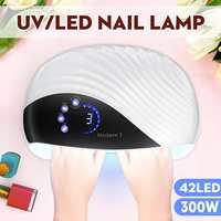 Professional LED UV Nail Lamp 300W Quick Sensor Polish Gel Dryer Machine Double Light Source Infrared Intelligent Response