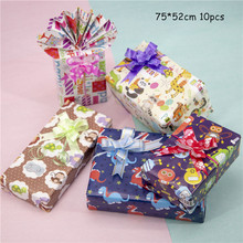 10pcs Gift Wrapping Paper Christmas  Handmade Flower Color Decorations Craft