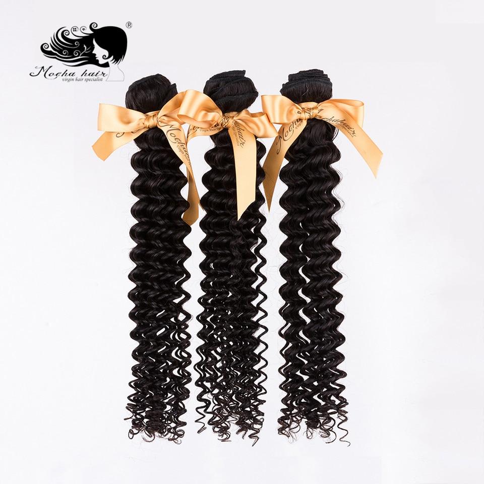 Mocha Hair  Brazilian Remy Hair Deep Wave 100% Human Hair Weave 3 Bundles Natural Color 12