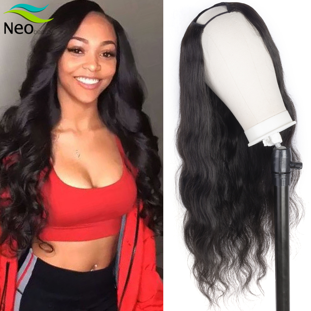U Part Wig Brazilian Glueless Natural Color With  Straps And Combs Human Hair Wigs  For Women Body Wave Remy Hair