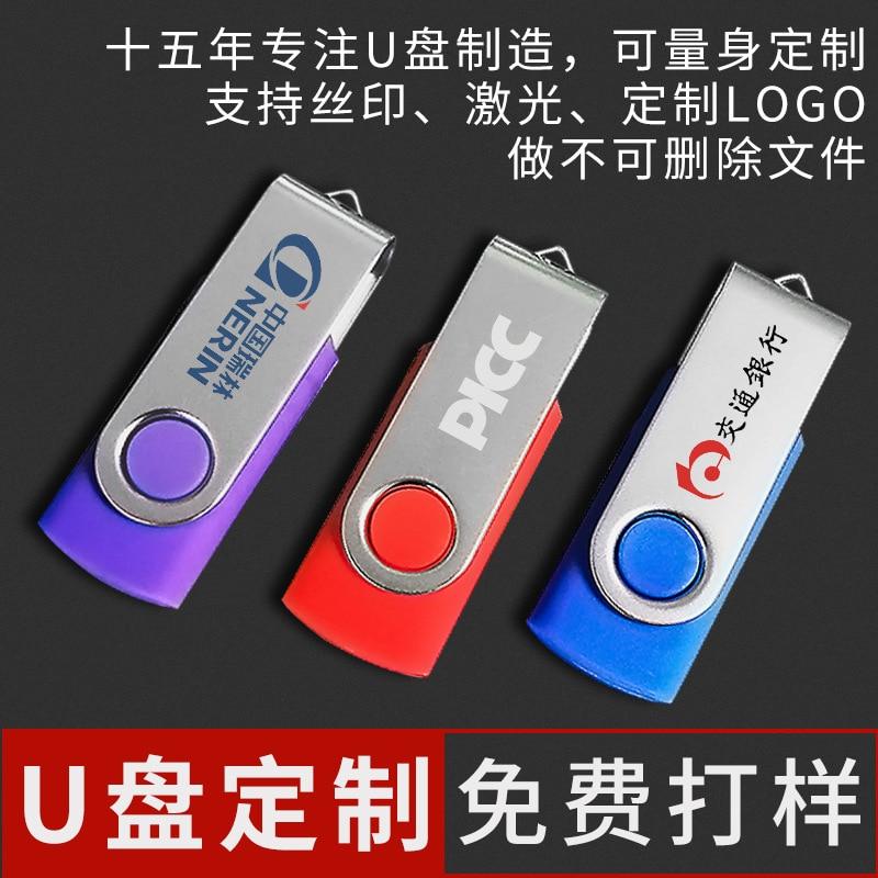 Креативный металлический водонепроницаемый usb-накопитель вращающийся usb-накопитель Douyin usb-накопитель Подарочный логотип на заказ