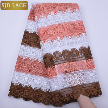 SJD LACE African Cord Lace Fabric High Quality Guipure Water Soluble Multicolour Nigerian For Wedding 1847