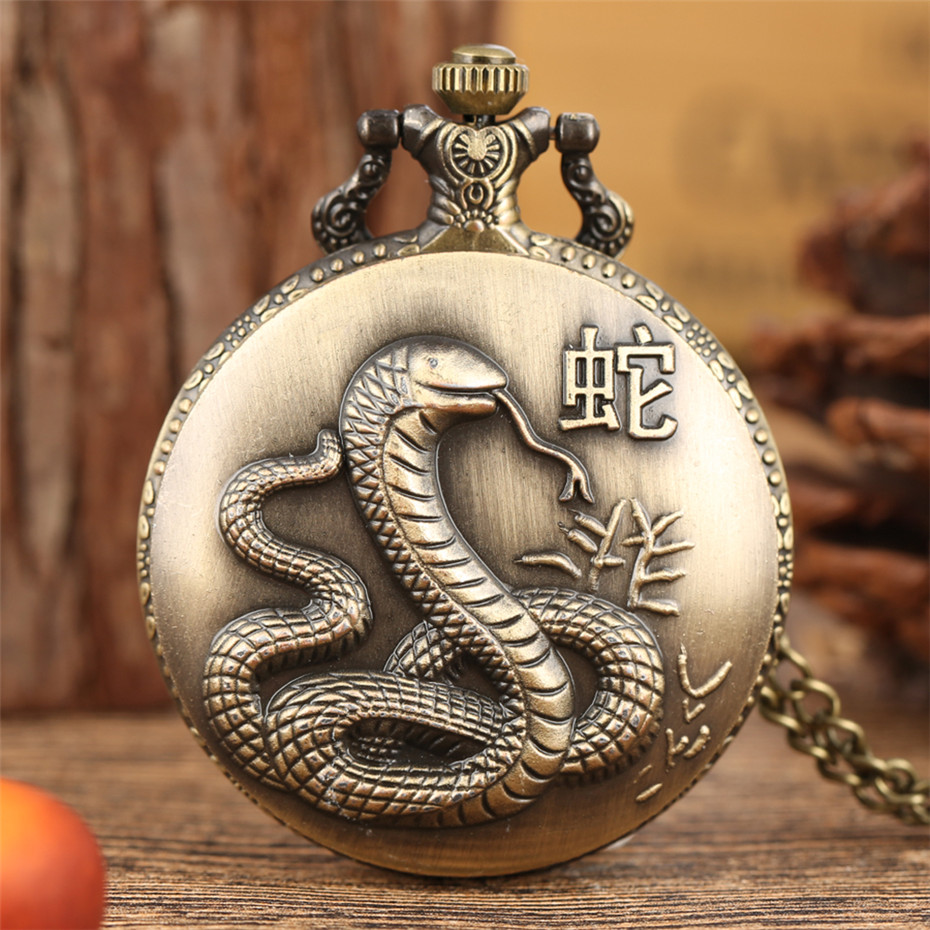 Exquisite Full Hunter Design Chinese Zodiac Snake Quartz Pocket Watch Retro Bronze Necklace Clock Fob Chain