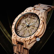 BOBO BIRD Engrave Pattern Wood Watches Luxury Stylish