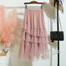 Tulle-Skirt Maxi Summer Tiered-Layers Pink White Korean Women Pleated Female Long Autumn