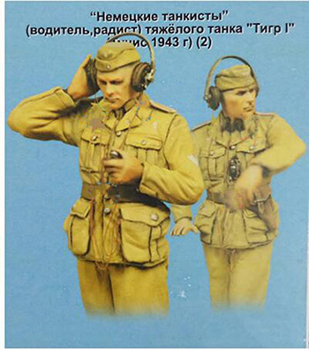1/35 Modern Man Communicator Include 2  Resin Figure Model Kits Miniature Gk Unassembly Unpainted