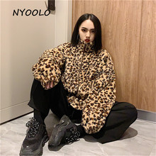 NYOOLO Autumn Winter streetwear Vintage leopard oversize coat Casual plus velvet thick loose zipper