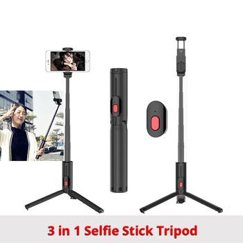 New Bluetooth Selfie Stick Tripod Foldable Tripod