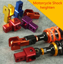 Motorcycle modified accessories shock absorber heightening scooter electric vehicle shock absorber vehicle height raising device electric motor scooter modified front fork 27 core inverted front shock modified motorcycle accessories