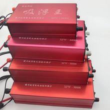 Многофункциональный преобразователь 12 В 220 В, повышающий преобразователь мощности, высокая мощность, повышающий трансформатор, комплект, энергосберегающий преобразователь в, для домашнего транспортного средства