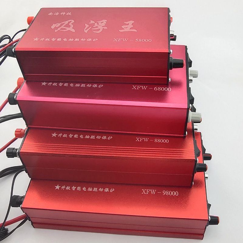 High Power Inverter DC 12V Battery Boost Converter  Inverter Transformer Voltage Boost Converter 5800W 6800 8800W 9800W DIY