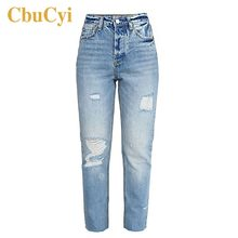 Women Fashion Chic Jeans High Waist 100% Cotton Hole Ripped Jeans for Women Casual Bleached Distressed Denim Pants Jumpers 2020(China)