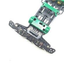 1 шт. переводной пружинный смеситель из углеродного волокна S1 шасси для Tamiya Mini 4WD Модель автомобиля запчасти «сделай сам»