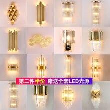 현대 크리스탈 벽 램프 골드 sconce 조명 AC110V 220V 패션 럭셔리 광택 거실 침실 조명기구