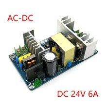 AC 100-240V К DC 24V 6A 9A импульсный источник питания модуль AC-DC
