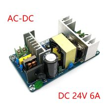 Módulo da fonte de alimentação, ac 100-240v a dc 24v 6a 9a comutação da fonte de alimentação módulo AC-DC