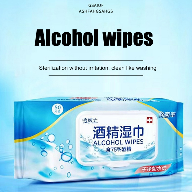50pcs/Box Medical Disinfection Portable Alcohol Swabs Pads Wipes Antiseptic Cleanser Cleaning Sterilization First Aid Home