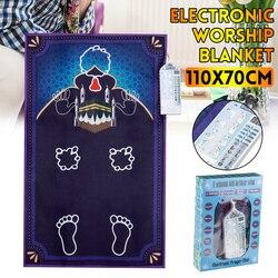 Tapis de prière islamique interactif électronique 70X110cm tapis pour le culte Salat Musallah tapis de prière tapis de prière tapis de haut-parleur numérique