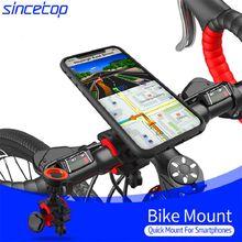 クイックマウント自転車電話ホルダーiphoneサムスンユニバーサル用携帯携帯電話ホルダー自転車ハンドルクリップスタンドgpsブラケット