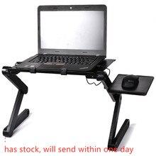 Регулируемый портативный складной компьютерный стол из алюминиевого сплава для студентов, общежитий, стол для ноутбука, подставка для комп...