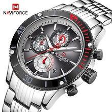 Часы наручные naviforce Мужские кварцевые водонепроницаемые