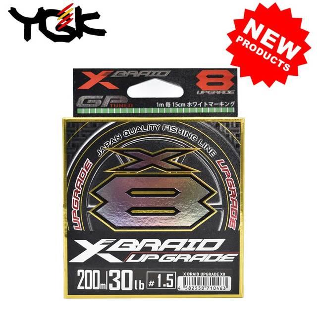 Orijinal YGK G SOUL X8 yükseltme 150M/200M PE 8 örgülü olta japonyada yapılan linha multifilamento yüksek mukavemetli pürüzsüz