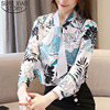 Blusas Mujer De Moda 2021 Ladies Tops Chiffon Blouses Shirts Long Sleeve Button Floral Bow Blouse For Women Clothing 6002 50 1