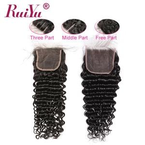 Image 5 - ברזילאי עמוק גל חבילות עם סגירת 100% שיער טבעי 3 חבילות עם סגירת תחרה רמי שיער לארוג כפול ערב RUIYU שיער