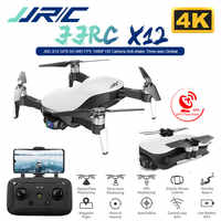 JJRC X12 Anti-schütteln 3 Achse Gimble GPS Drone mit WiFi FPV 1080P 4K HD Kamera Bürstenlosen motor Faltbare Quadcopter Vs H117s Zino