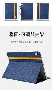 Image 5 - Funda de silicona a prueba de golpes para iPad, protector de alta calidad para iPad pro 11 2018, 12,9
